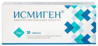 Исмижен 7 мг №30 табл.