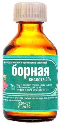 Борная кислота 3%-25 мл спиртовый раствор