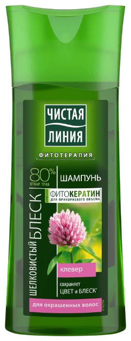 Шампунь ЧЛ 250,0 клевер, д/окрашенных волос