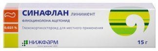 Синафлан линимент 0.025%-15 гр.Нижфарм