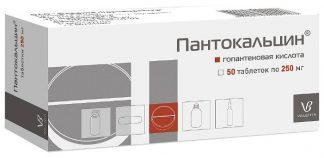 Пантокальцин 0,25 №50