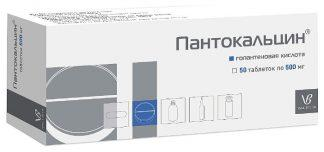 Пантокальцин 500 мг №50 табл.