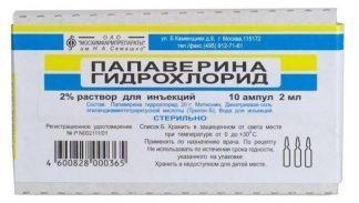 Папаверин г/х 2% 2мл №10