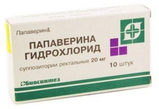 Папаверина г/х 0.02 № 10 свечи  Нижфарм