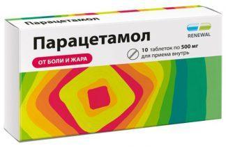 Парацетамол  0.5 №10