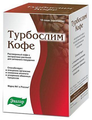 Турбослим 2.0 №10 кофе