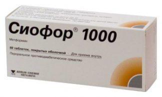 Сиофор 1000 мг №60