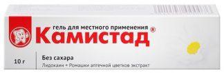Камистад-гель 10 г.