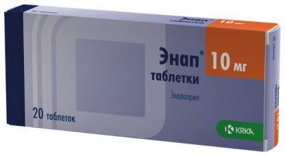 Энап 10 мг №20