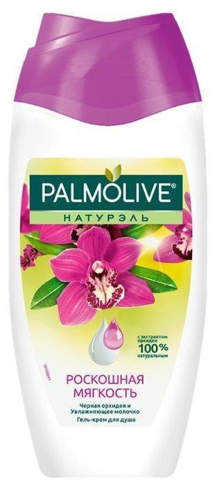 Мыло Palmolive 90 г с экстрактом орхидеи