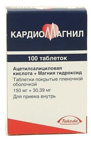 Кардиомагнил форте 150 мг №100