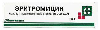 Эритромициновая мазь 1%-15.0