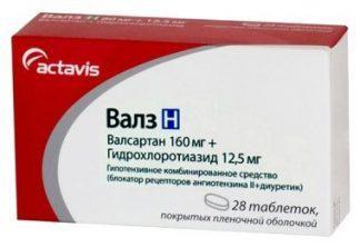 Валз Н 160 мг+12,5 мг №28