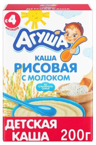 """Каша детская """"Агуша"""" рисовая с молоком 200 гр."""