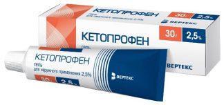 Кетопрофен 2.5%-30.0 гель