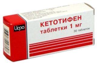 Кетотифен 1мг №30