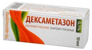Дексаметазон 0.1% 10 мл
