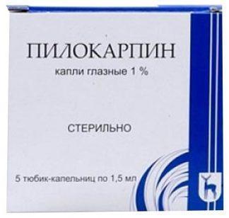 Пилокарпин г/х 1%  5.0 №1