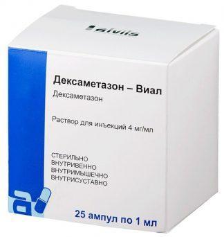 Дексаметазон 4 мг 1.0 №10
