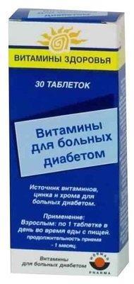 Витамины д/диабетиков №30 табл.