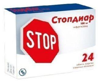 Стопдиар 100 мг №24 в табл.