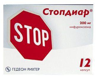 Стопдиар 200 мг №12 в капс.