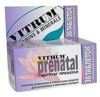 Витрум Пренатал №30