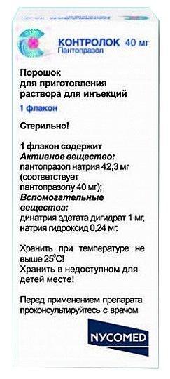 Контролок 40 мг №1 пор.д/ин.