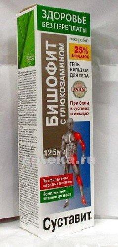 Суставит Бишофит гель бальзам для тела 125 мл