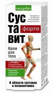 Суставит Форте крем для тела 75 мл