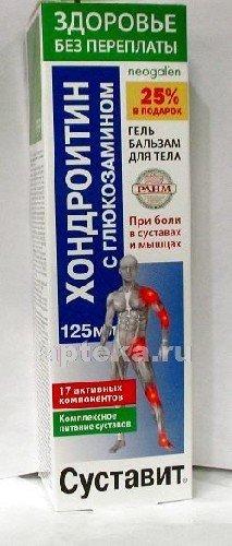 Суставит хондроитин гель бальзам для тела 125 мл