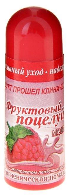 Помада гигиеническая фрукт.поцелуй 3,5 малина