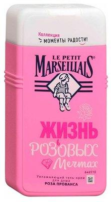 Гель д/душа Le Petit Marseillais 250мл роза прован