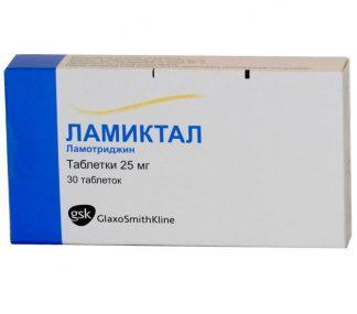 Ламиктал 25 мг №30 табл.