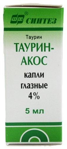 Таурин 4%-5 мл