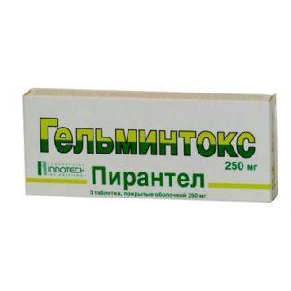 Гельминтокс 250 мг №3