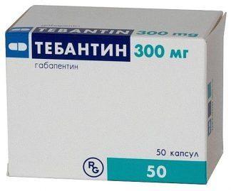 Тебантин 300 мг №50 капс