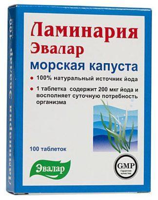 Ламинария 0.2 №100