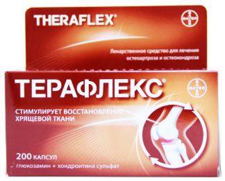 Терафлекс №30 (эффект.леч.суставов)