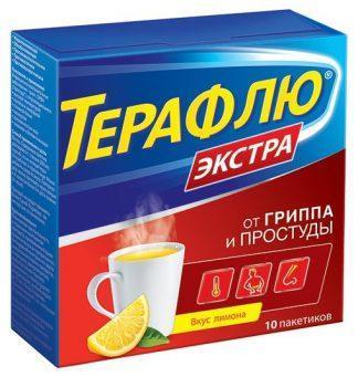 Терафлю экстра №10 пак.лимон