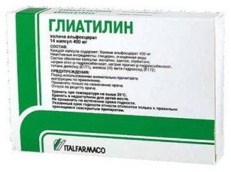 Глиатилин 400 мг №14 капс.