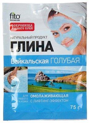 Глина Байкальская 75г омолаживающая,голубая.