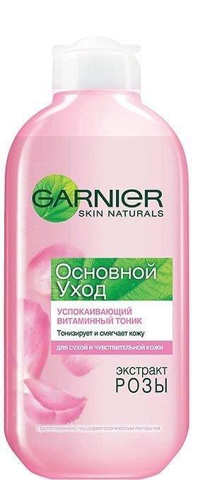 Тоник Garnier ОУ 200.0 успок.витамин.