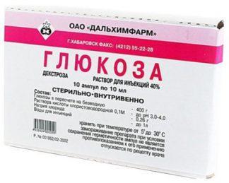 Глюкоза 40% 10.0 №10