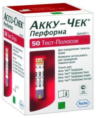 Глюкометр ACCU-CHEK Performa N+тест пол №50 (2уп)