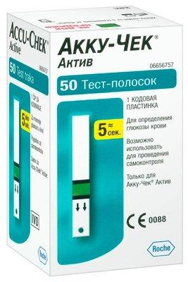 Глюкометр ACCU-CHEK актив + тест-полоски №50 (2уп)